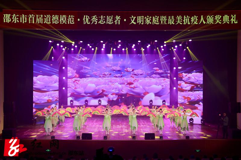 颁奖典礼在开场舞蹈《文明实践 花开邵东》中拉开帷幕.jpg