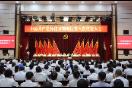 中国共产党怀化市鹤城区第六次代表大会召开