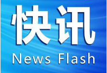 湖南反电信网络诈骗视频系列