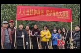 珠泉商会:企业志愿者,为公园护绿