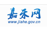 红网郴州站:嘉禾五中 轻松迎考