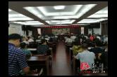 嘉禾县财政局机关委员会召开党员大会