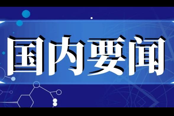 """長株潭邁向更高水平一體化(""""十四五"""",我們這樣開局起步)"""