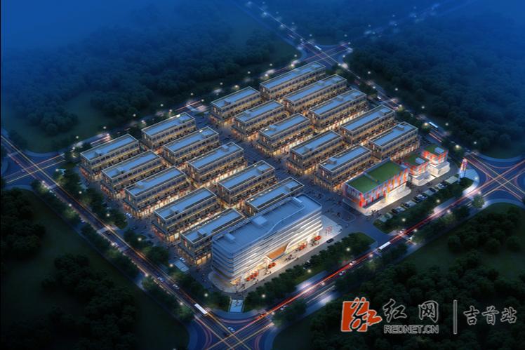 发展高铁新城新业态 友阿·武陵国际商业新城建设启动