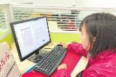 《岳阳市文明行为促进条例》于12月1日起正式施行