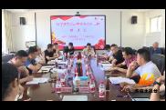 华容县召开交通运输安全生产工作调度会