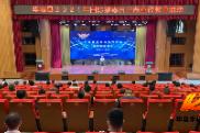"""华容县举行""""6.26""""国际禁毒日主题宣传教育活动"""