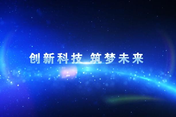 """短视频 """"创客中国""""创新创业大赛来了,湘乡企业加油!"""