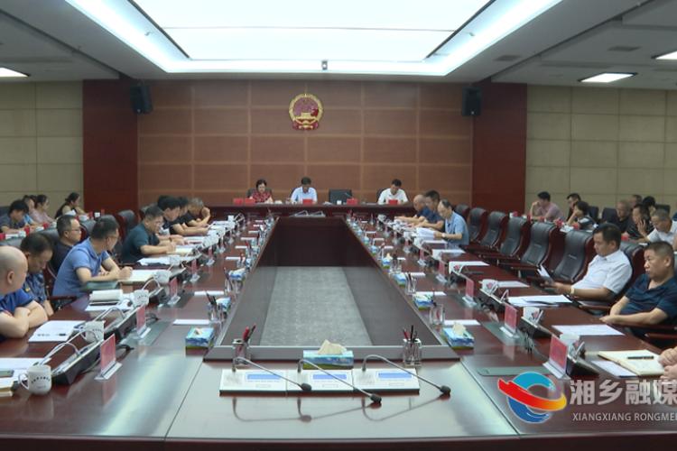 湘乡:推进省级全域旅游示范区创建 确保7月底基本达验收标准