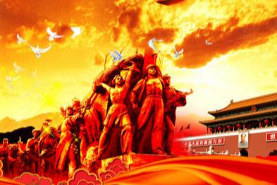 专题丨纪念中国人民抗日战争胜利暨世界反法西斯战争胜利75周年