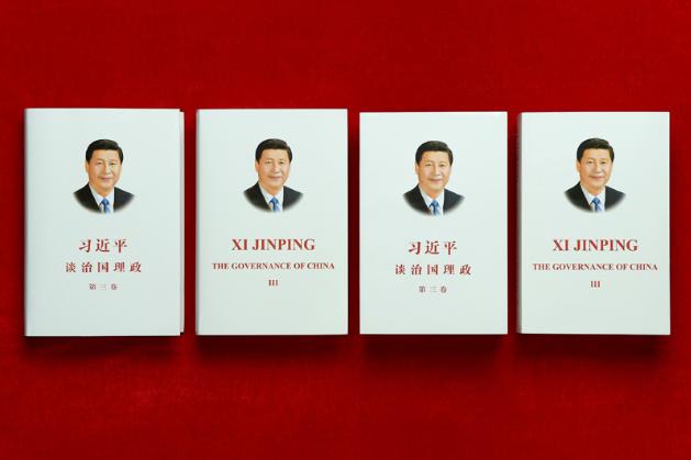 专题丨《习近平谈治国理政》第三卷出版发行