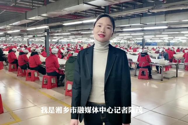"""短视频   记者带岗""""云招聘""""——宾之郎食品科技有限公司"""