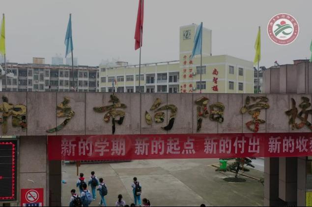 视频 | 和而不同 向阳花开,让我们一起走进湘乡这所小学