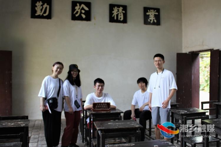 中南大学返乡实践团:品古韵龙城 扬湘乡文化