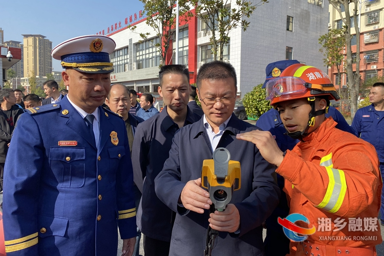 """湘乡市""""119""""消防宣传月活动启动"""