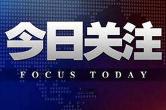 建行湘乡支行成功上线农民工工资实名制代发系统