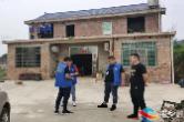 湘乡各地扎实开展农村房地一体确权登记颁证工作