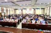 市委理论学习中心组专题学习习近平新时代中国特色社会主义经济思想
