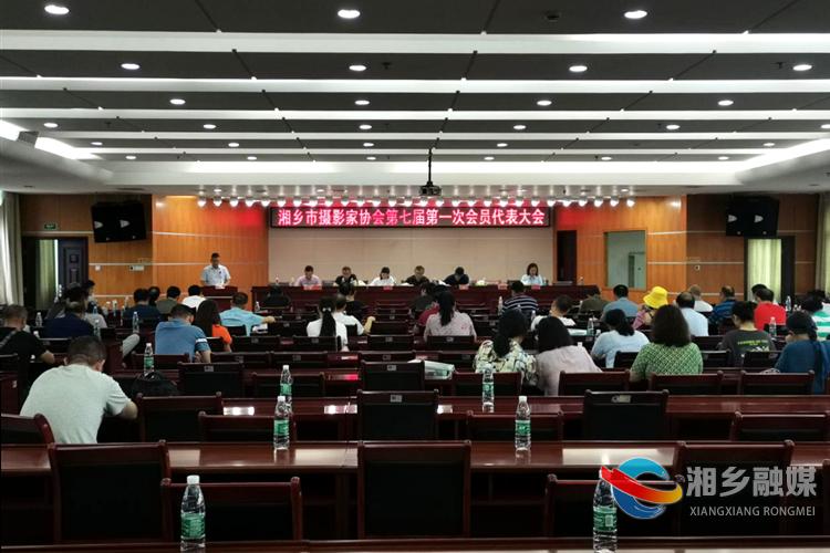 亚洲城娱乐手机登录入口摄影家协会换届:罗仲希当选主席