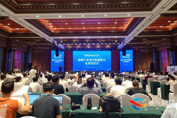 红博会结硕果!湘乡成功签约2个项目 总投资26.2亿元