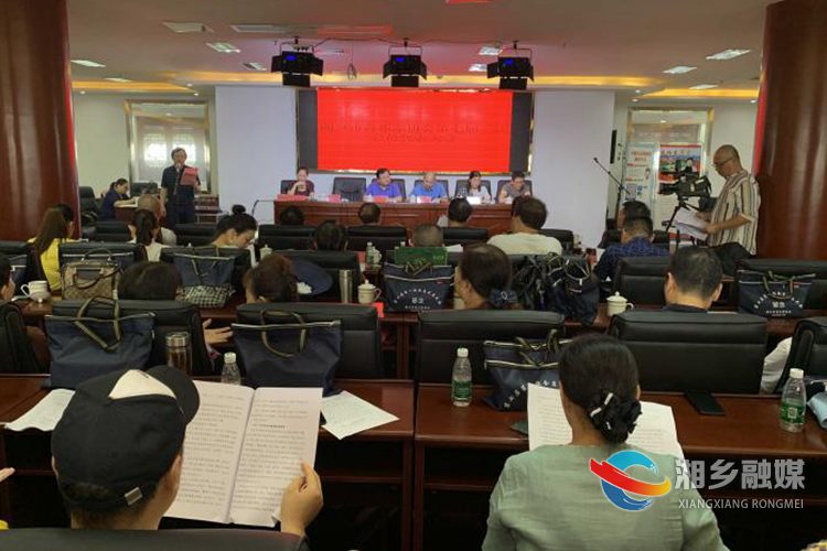 湘乡市音乐家协会换届 张洪铁当选新一届音协主席
