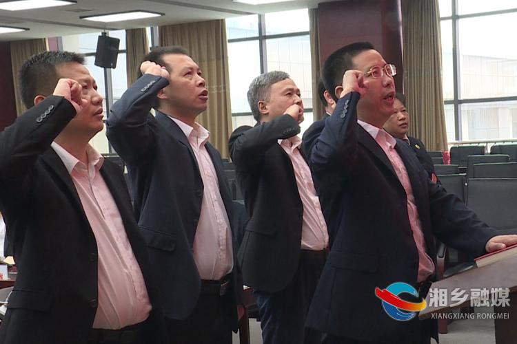 市八届人大常委会第三十五次会议:任命彭建平为副市长