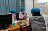 湘乡市民请警惕!新冠病毒疫苗预约接种短信系骗局