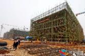 """辉煌""""十三五"""" 湘乡经开区:项目建设硕果摇枝 经济发展提档加速"""