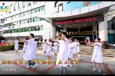 第一目击者如何现场救护?湘乡市人民医院教的这首歌学会能救人!