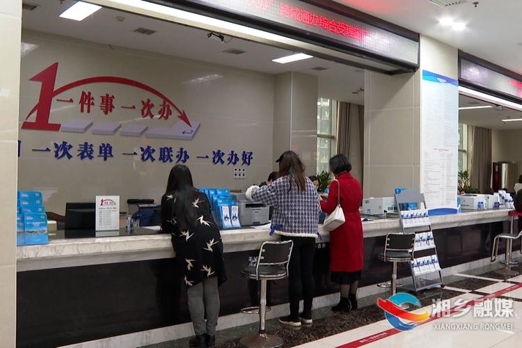 """【我为群众办实事】湘乡:新企业刻印章 政府来""""买单"""""""