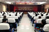 打击欺诈骗保!湘乡开展为期八个月的专项整治行动