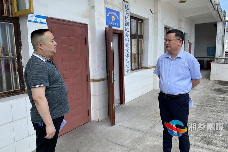 赵新文:扛牢政治责任  加强值班值守  确保全市大局稳定向好