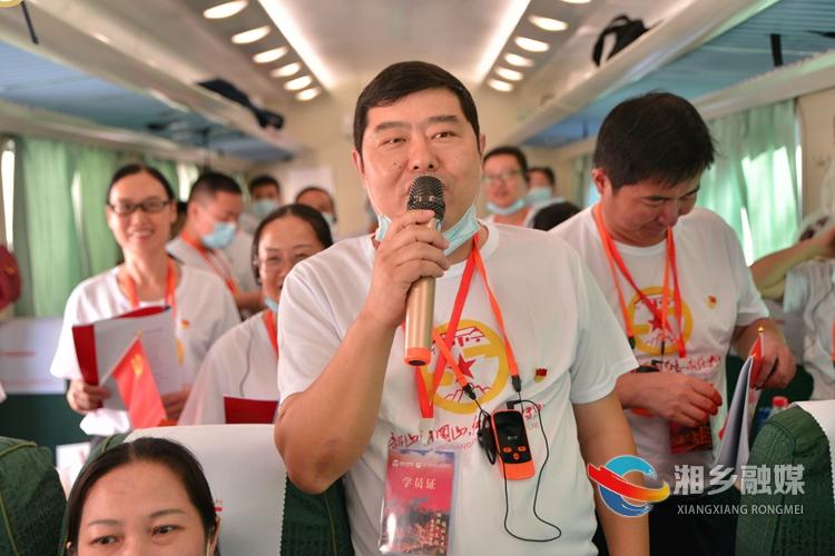 【党史学习教育】湘乡300余名党员干部乘专列开启红色研学之旅