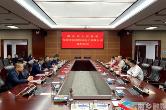 投资1.5亿元!又一大项目落户湘乡
