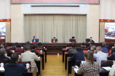 省第二生态环保督察组进驻湘潭 公布投诉举报电话