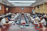 湘乡:市委常委会研究省委巡视交办函整改工作等