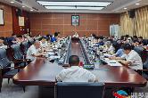 彭瑞林主持召开2020年第二十次市委常委会会议