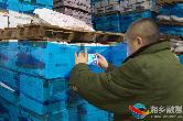【食品安全百日行动】专项整治!就地封存140余件冷冻肉品