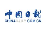"""""""文明之花""""扮靓美丽湘乡 ——湘乡市委宣传部的文明创建""""答卷"""""""