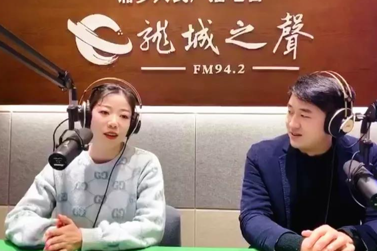 寻找合作小伙伴!湘乡人民广播电台《玩转下班路》等你来high……