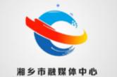 第八届中国-东盟青年精英交流节在长沙举行开幕式