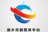 时政微周刊丨总书记的一周(10月11日—10月17日)