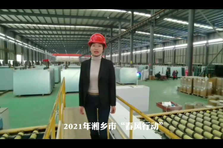 """短视频   记者带岗""""云招聘""""——湖南巨强再生资源科技发展有限公司"""