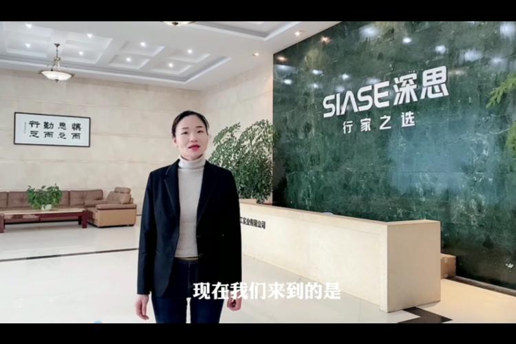 """短视频   记者带岗""""云招聘""""——湖南深思电工实业有限公司"""