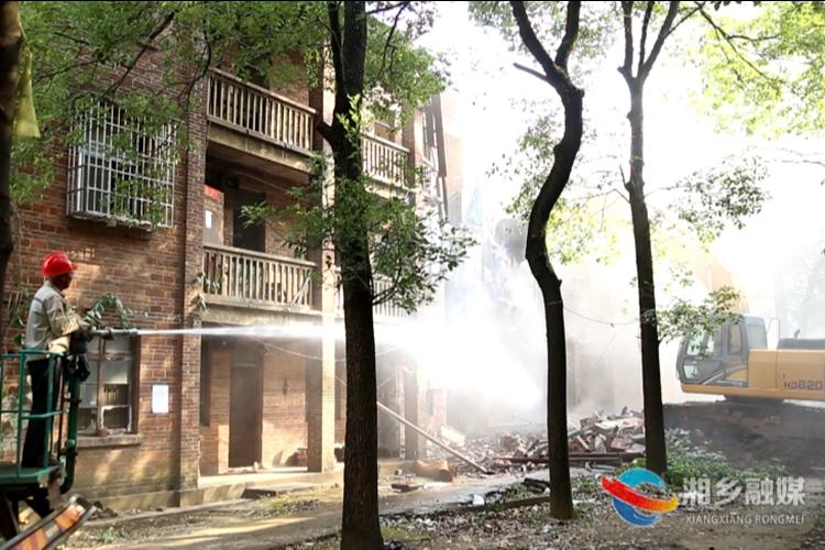 五矿红星片区棚户区改造项目:15号栋房屋被依法拆除