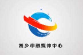 湖南首个低空空域空管协调试运行协议签订
