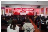 [栗山镇]2020年第二批入党积极分子培训班结业