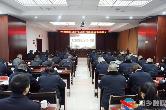 [公安局]学习贯彻党的十九届五中全会精神