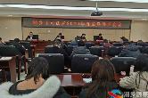 [司法局]开展案件讲评会 推动办案规范化建设