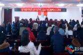 [财政局]学习贯彻党的十九届五中全会精神